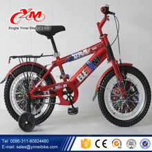 Hot sale Red tube 16'' baby biking /kid cycles/walking bikes for children bicicletta/new model children bicycle