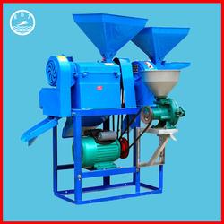 auto rice mill machine