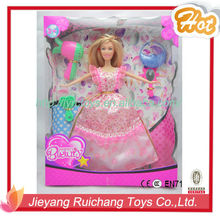 Juego de los niños de la muchacha del juguete caja de regalo de belleza Chrismas regalo de la promoción para princesa baby doll