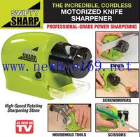 Swifty Sharp Tool & Knife Sharpener As Seen On Tv Brand New Fast Ship !!