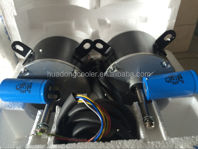 220V 210V,50HZ/60HZ air cooler motors/ 6000m3/h air cooler motor with aluminum shell