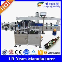 Trade assurance automatic labeling machine beer
