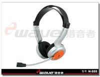 N888 headphone