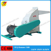 Small industrial use maize grinding hammer mill with factory price