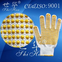 china product safety gloves glove supplier glass working gloves