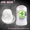 no risk buy 60g 120g potassium alum deodorant