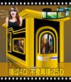 متنزه ألعاب محاكاة ديناصور تصميم المقصورة المتحركة 5d