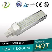 Top sale 5W 7W 9W 12W SMD2835 G24 LED Light 550nm led