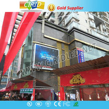 p16 Best new supplier in China !! super high brightness outdoor full color concert led display screen