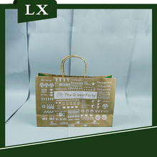 Recycle shopping brown kraft paper packaging bag wholesale