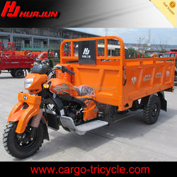 China adults tricycles for cargo transportation/three wheel motorcycle price