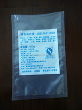 Vacuum Meat Food Bag ,Color Packing Plastic Food Bag,printing bag manufacturer