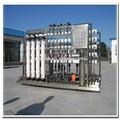 fábrica al por mayor de ultrafiltración mini planta de leche y productos lácteos