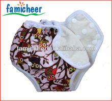 famicheer modern potty training pant for baby