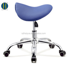 2015 Christmas Promotional Ergonomic Stressless Chair, Ergonomic Stools, Ergonomic Bar Stool