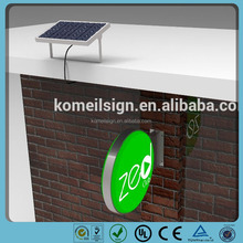 2015 New Outdoor Custom Solar power acrylic double sided outdoor advertising light box