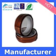 China wholesales polyimide tape for PCB ,MOBILE ,ELECTRONICS HY230