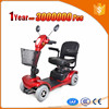 portable mobility scooter big power 4 wheel heavy duty electric scooter electric disabled mobility scooters