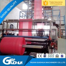 Best sales high quality co extrusion rotary film blowing machine prices