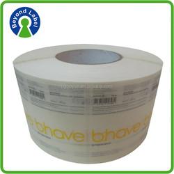 Self adhesive waterproof labels cosmetic sticker