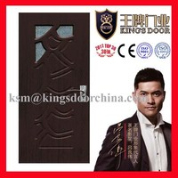 fashion office doors uniform design ME-876D