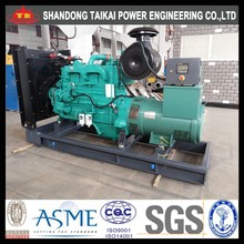 open type marine 100KW 125KVA hotel used diesel generator turkey