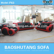 Sofa coach #F63