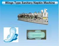 wings type sanitary napkin machine 2014 china made new product export to Canada Pakistan Malaysia