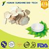Alibaba China Antibiosis product Angelica dahurica extract 10%-98% Imperatorin