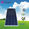 Delicate top poly solar panel 150w