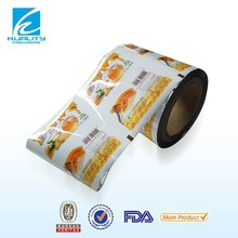 China manufacturer PET/AL/LDPE food grade cling plastic film roll for honney or liquid