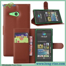 Hot Sellling Cheap Wallet Leather Flip Cover Case for Nokia Lumia 730