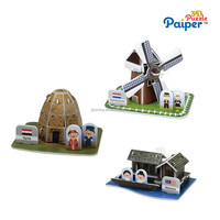 Gift souvenir for children windmill 3d model paper toy house