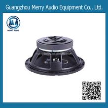 Mid bass 12 inch speaker driver MR1219086R(MB12X351)