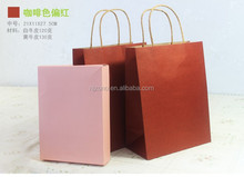 experienced paper bag manufacturer in China