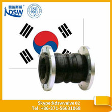JGD-WH south korea standard dual ball high pressure rubber joint