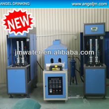 20L Plastic blow moulding machine/ plastic blowing machinery