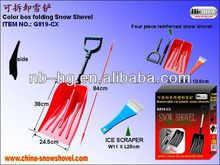 Color box packaging removable portable plastic snow shovel with ice scraper