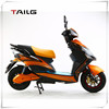 2015 cool style factory sale cheap price High performance motorcycle