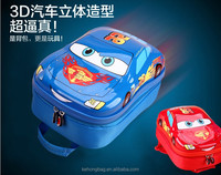 Hunan Factory supply leatherette School backpack 3D car Children's school bag