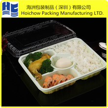 Custom takeaway biodegradable plastic frozen food packaging