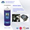 Silicone oil Lubricant spray