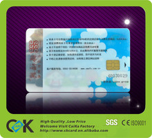 Economical ISO standard AT24C02 Contact smart card Contact IC Card for hotel key from Guangdong supplier