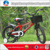 Kid Racing Bike / Imported Bicycles From China Manufacturer