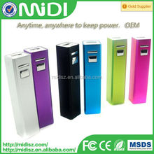 2015 OEM Hotsale rohs universal portable power bank 2600mah for smartphone
