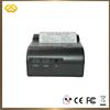 TP-B1 Hot Model 12v thermal printer kiosk thermal printers
