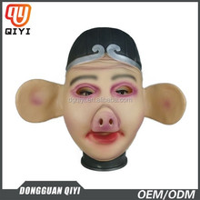 Chinese Literature Figure Pigsy Artist Face Mask Latex Masks Wholesale Mask Party