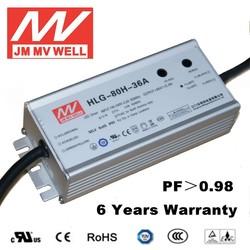 80W led power suppli waterproof IP67 36V with 6 years warranty CE UL TUV EMC