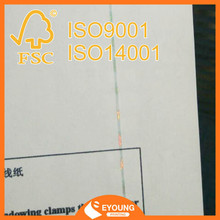 A2 size White Watermark Thread Security Paper