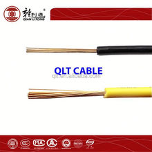 economic bvr power cable for indoor and outdoor use